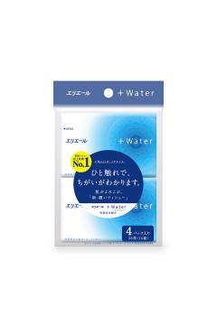 Платочки бумажные увлажняющие elleair +WATER с глицерином и молекулами воды(4 карм. упаковки *14 шт)