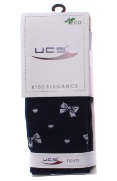 Перчатки для мальчика одинарные
