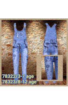 Детский джинсовой комбинезон, для девочки, голубой, р. 122 Sercino Турция