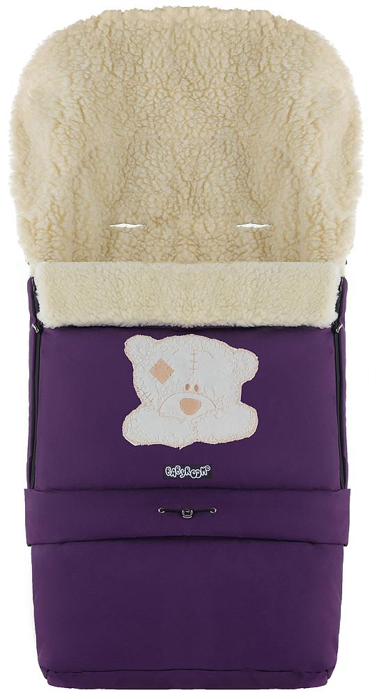 Зимний конверт Babyroom №20 с удлинением  фиолетовый (мордочка мишки штопаная)