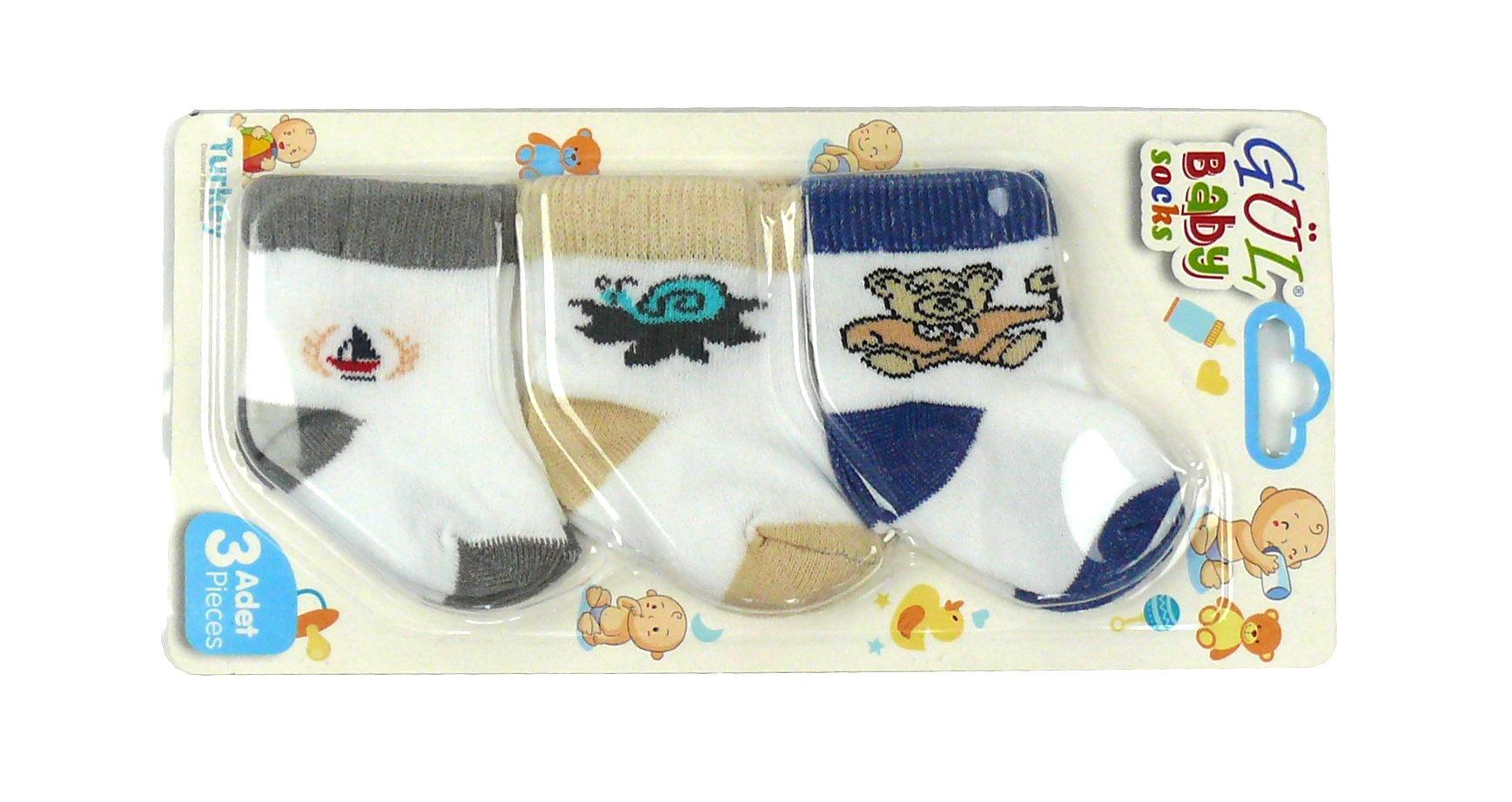 Набор носок хлопковых для мальчика (3 пары)